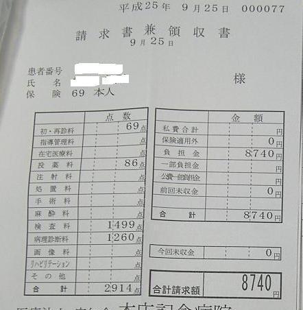 コピー ~ DSCF4594