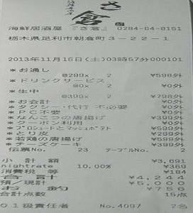DSCF4637