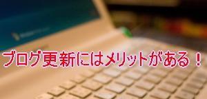 blogup