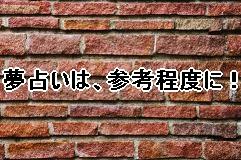 dream1696
