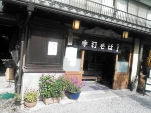 kamiyama2