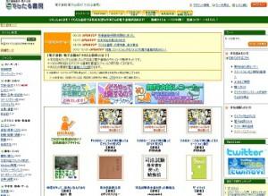 digbook-top